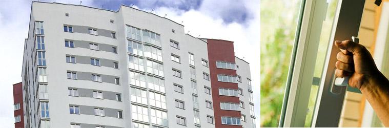 Люкс Комфорт - окна ПВХ из пластика